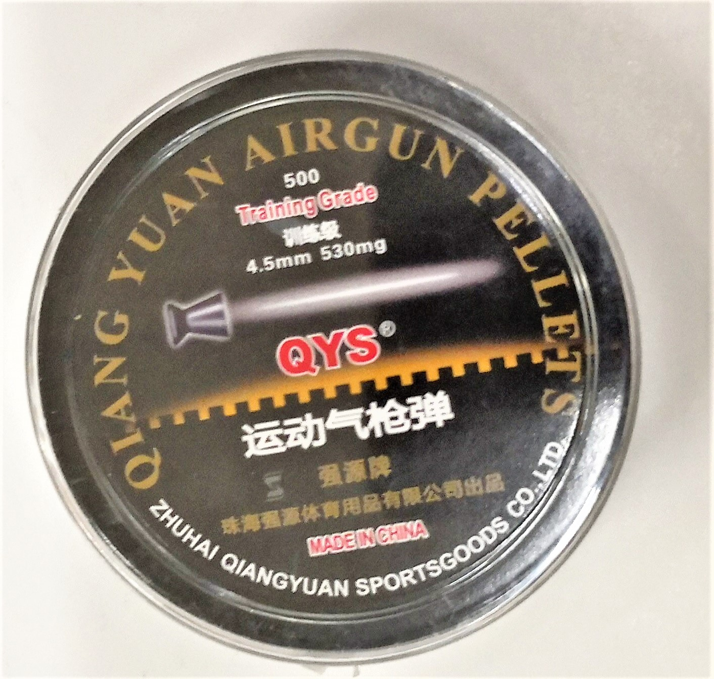 Qiang Yuan Match ilmakiväärinluoti 4,50mm 0,53g 500kpl/rs Training Grade